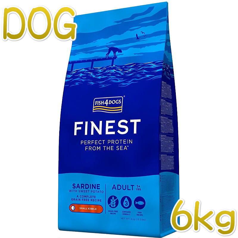 画像1: 最短賞味2022.4.25・リニューアル品フィッシュ4ドッグ サーディン 6kg 穀物不使用 ドッグフードFISH4DOGS正規品f4d07832 (1)