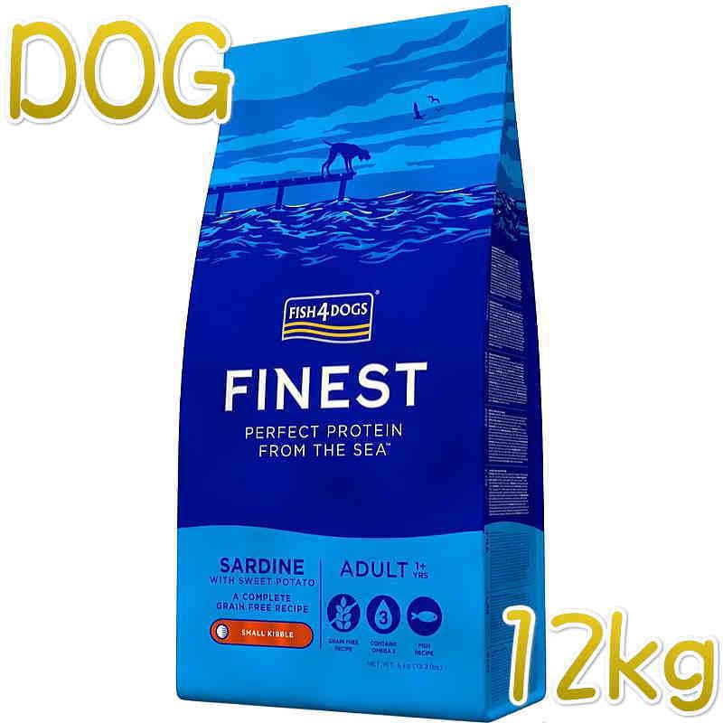 画像1: 最短賞味2022.10.3・フィッシュ4ドッグ サーディン 12kg 穀物不使用 ドッグフードFISH4DOGS正規品f4d07900 (1)