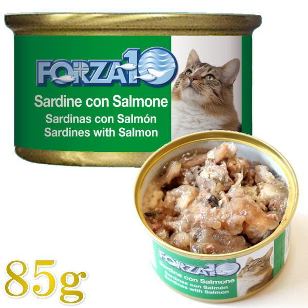 画像1: 最短賞味2022.2・フォルツァ10 猫用 メンテナンス イワシ&サーモン 85g缶 成猫用 シニア猫対応ウェット 一般食 FORZA10 正規品 (1)