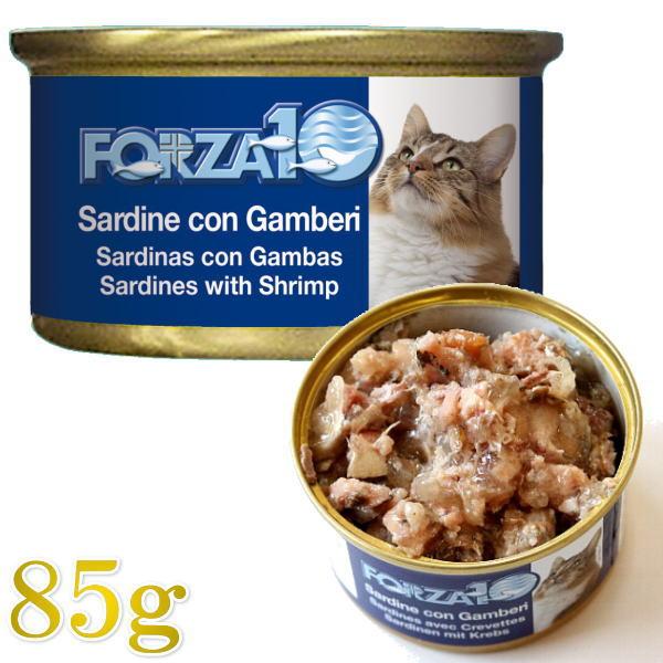 画像1: 最短賞味2022.2・フォルツァ10 猫用 メンテナンス イワシ エビ入り 85g缶 成猫用 シニア猫対応ウェット 一般食 FORZA10 正規品 (1)