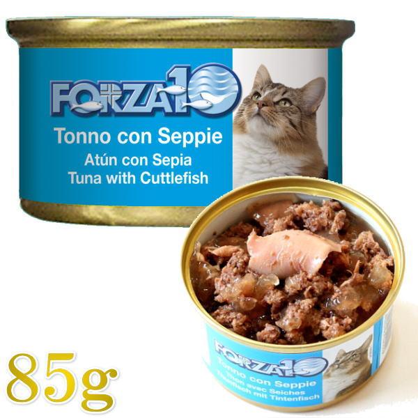 画像1: 最短賞味2021.10・フォルツァ10 猫用 メンテナンス マグロ&イカ 85g缶 成猫用 シニア猫対応ウェット 一般食 FORZA10 正規品 (1)