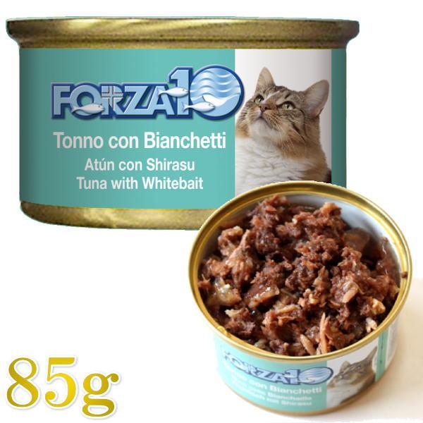 画像1: 最短賞味2021.10・フォルツァ10 猫用 メンテナンス マグロ&シラス 85g缶 成猫用 シニア猫対応ウェット 一般食 FORZA10 正規品 (1)
