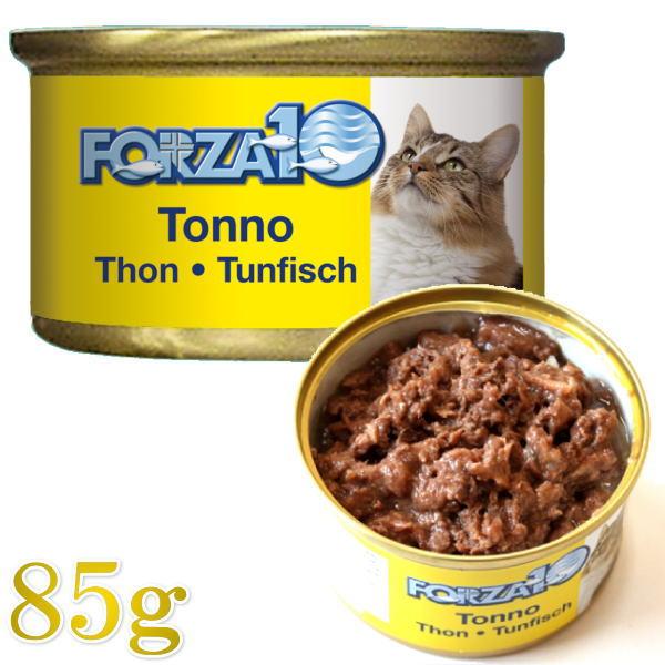 画像1: 最短賞味2021.10・フォルツァ10 猫用 メンテナンス マグロ&ライス 85g缶 成猫用 シニア猫対応ウェット 一般食 FORZA10 正規品 (1)
