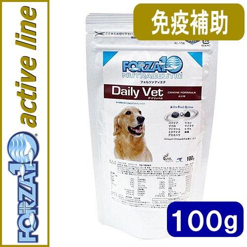 画像1: 最短賞味2020.1・フォルツァ10 犬用 テイスティングパック デイリーベト小粒 100g 成犬用 シニア犬対応ドライ ドッグフード 免疫サポート FORZA10 正規品 (1)