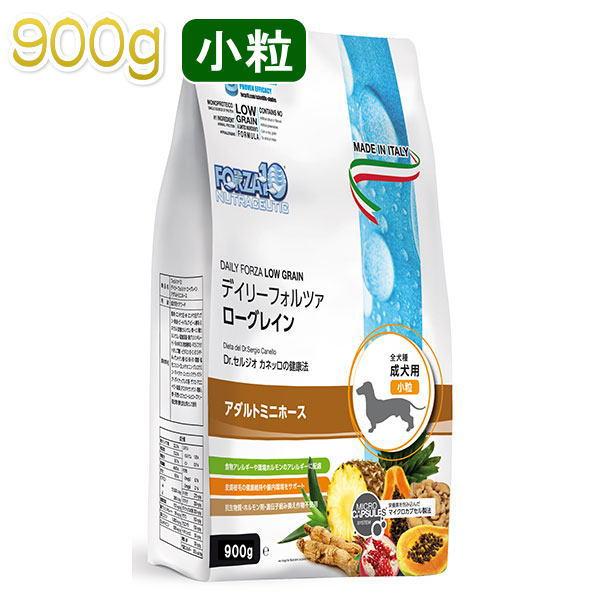 画像1: 最短賞味2020.3・フォルツァ10 犬 デイリーフォルツァ ミニ ホース小粒 900g ローグレイン 食物アレルギー対応 フォルツァディエチ FORZA10 正規品 fo70359 (1)