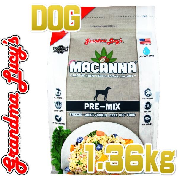 画像1: 最短賞味2020.12.17・グランマ・ルーシーズ 犬用 マカンナ プレミックス 1.36kg 全年齢対応フリーズドライ グレインフリー手作りベースフード ドッグフード Grandma Lucy's 正規品 (1)