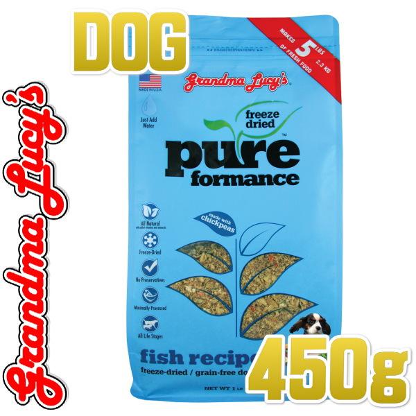 画像1: 最短賞味2022.6.7・グランマルーシーズ 犬用 ピュアフォーマンス フィッシュ 450g gl41199フリーズドライ グレインフリー Grandma Lucy's 正規品 (1)