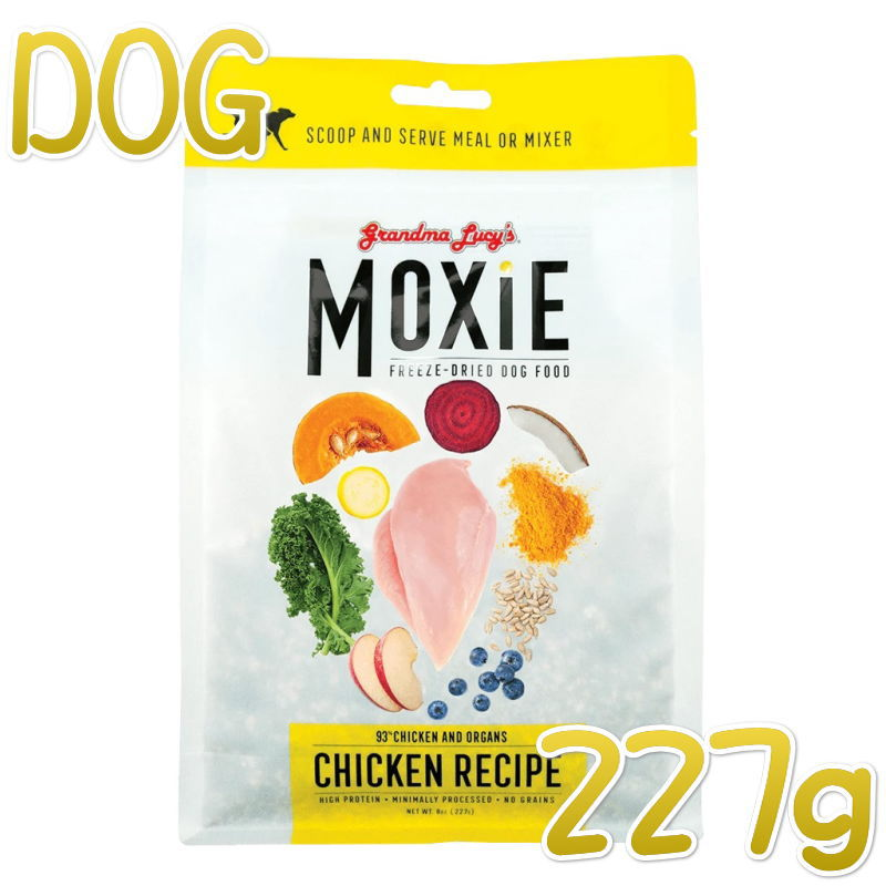 画像1: NEW 最短賞味2021.3.23・グランマ・ルーシーズ 犬 モクシー チキン 227g 全年齢犬用フリーズドライ ドッグフードGrandma Lucy's正規品gl10010 (1)