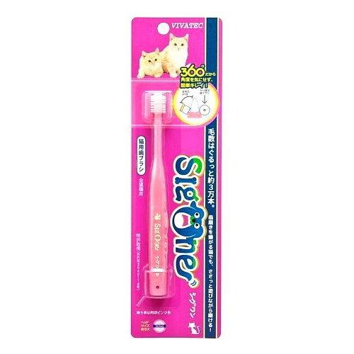 画像1: シグワン 猫用・歯ブラシ Sig One ビバテック正規品sig00636 (1)
