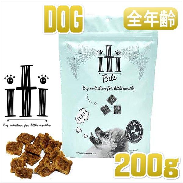 画像1: 最短賞味2021.2.14・イティ・iti 犬用 ドッグ ラム&ベニソン ディナー 200g 全年齢対応 ドッグフード 穀物不使用 iti 正規輸入品 (1)