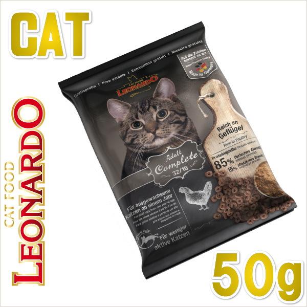画像1: 最短賞味2020.9・レオナルド アダルト 32/16 50gドライ 運動量の少なめな成猫用 低カロリー キャットフード LEONARDO 正規品 le44520 (1)