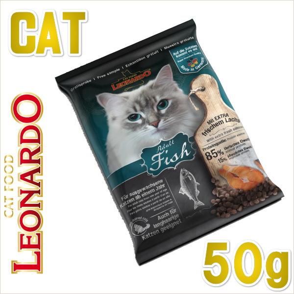 画像1: 最短賞味2021.2・レオナルド アダルト フィッシュ 50gドライ 成猫用 長毛種にもおすすめ キャットフード LEONARDO 正規品 le44551 (1)