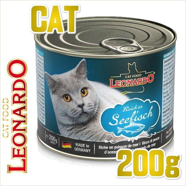 画像1: 最短賞味2023.6・レオナルド 豊富な海洋魚 200g缶 猫用一般食 クオリティセレクション キャットフード ウェット LEONARDO 正規品 le56107 (1)