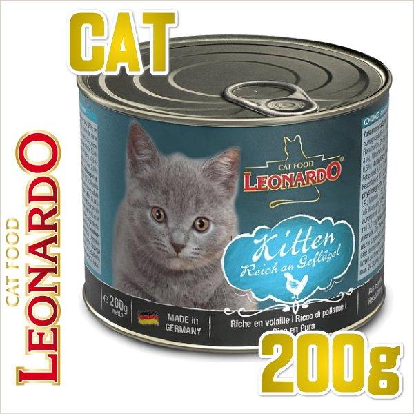 画像1: 最短賞味2022.11・レオナルド キトン 豊富なポートリー 200g缶 子猫 幼猫用一般食 クオリティセレクション キャットフード ウェット LEONARDO 正規品 le56145 (1)