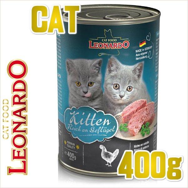 画像1: 最短賞味2023.11・レオナルド キトン 豊富なポートリー 400g缶 子猫 幼猫用 クオリティセレクション キャットフード LEONARDO 正規品 le56244 (1)