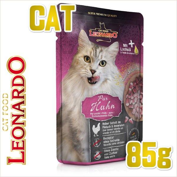 画像1: 最短賞味2022.8・レオナルド ピュア チキン 85gパウチ 猫用一般食 ファイネスト セレクション キャットフード ウェット LEONARDO 正規品 le56312 (1)