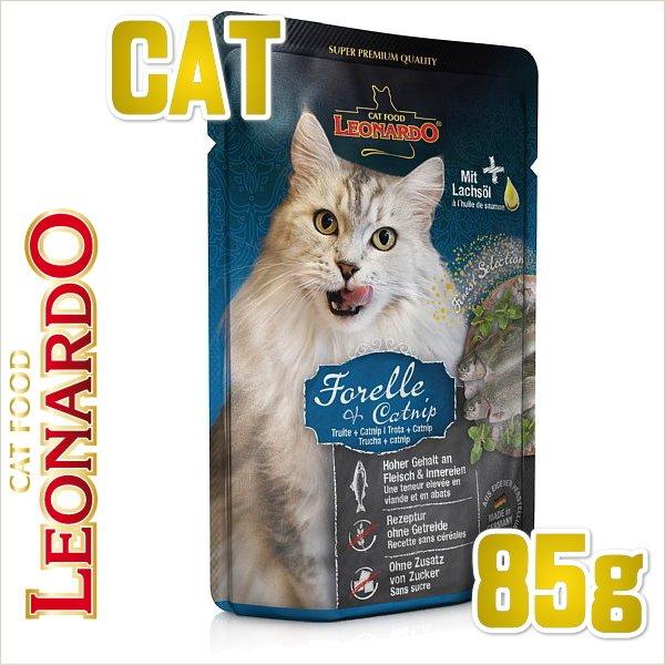 画像1: 最短賞味2021.6・レオナルド マス&マタタビ 85gパウチ 猫用一般食 ファイネスト セレクション キャットフード ウェット LEONARDO 正規品 le56411 (1)