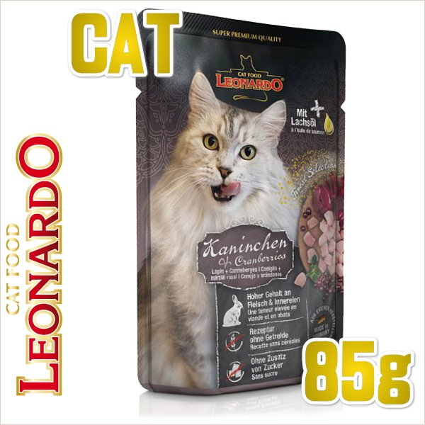 画像1: 最短賞味期限2020/10・ レオナルド ウサギ&クランベリー 85gパウチ 猫用一般食 ファイネスト セレクション キャットフード ウェット LEONARDO 正規品 le56435 (1)