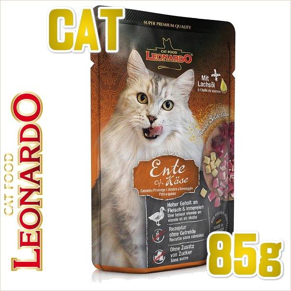 画像1: 最短賞味2022.3・レオナルド カモ&チーズ 85gパウチ 猫用一般食 ファイネスト セレクション キャットフード ウェット LEONARDO 正規品 le56442 (1)