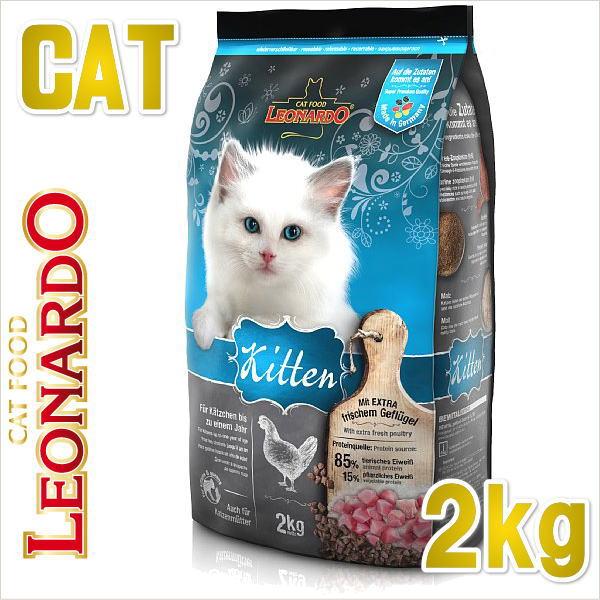 画像1: 最短賞味2020.9・レオナルド キトン 2kgドライ 幼猫 子猫用 妊娠・授乳期 キャットフード LEONARDO 正規品 le58019 (1)