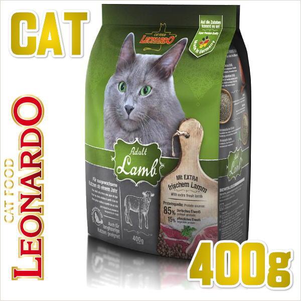 画像1: 最短賞味2021.2・レオナルド アダルト ラム 400gドライ 成猫用 長毛種にもおすすめ キャットフード LEONARDO 正規品 le58200 (1)