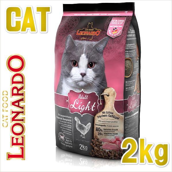 画像1: 400g×5個対応・最短賞味2021.4・レオナルド アダルト ライト 2kgドライ 避妊・去勢猫用 低カロリー キャットフードLEONARDO正規品le58811 (1)