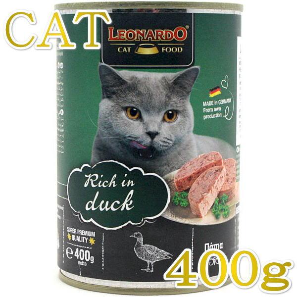 画像1: 最短賞味2023.5・レオナルド 豊富なダック 400g缶 猫用一般食 クオリティセレクション キャットフード ウェット LEONARDO 正規品 le56268 (1)