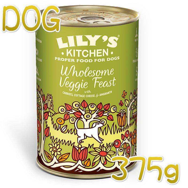 画像1: 最短賞味2022.6・リリーズキッチン 犬 健康的な野菜のご馳走・ドッグ 375g lid036成犬用ベジタリアン缶 正規品 (1)