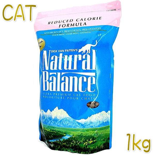 画像1: 最短賞味2020.5.10・ナチュラルバランス 猫用 リデュースカロリー 1kg・成猫シニア猫対応キャットフード・ドライフード・肥満ケア対応・Natural Balanse 正規品 nb02025 (1)
