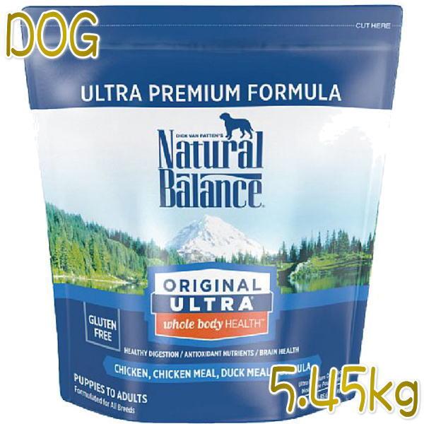画像1: 最短賞味2020.10.10・ナチュラルバランス 犬用 ウルトラプレミアム ホールボディヘルス 5.45kg大袋 ・ドッグフード・全年齢対応・ドライフード・Natural Balanse 正規品 nb56127 (1)