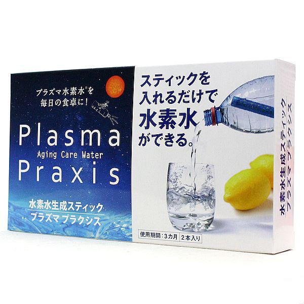 画像1: Piasma Praxis プラズマプラクシス 2本入り 犬猫人用・プラズマ水素水 pp20011 (1)