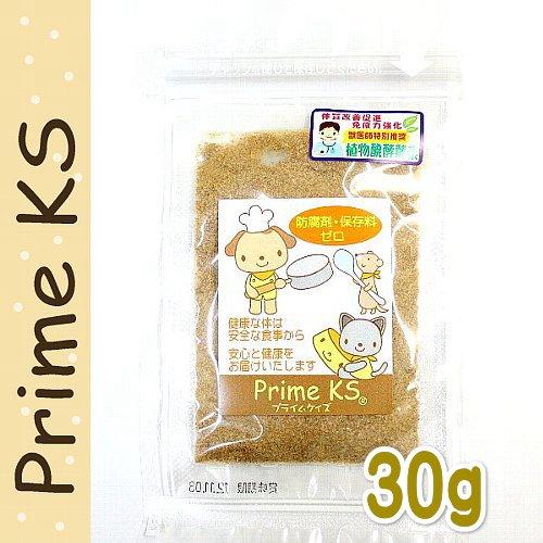 画像1: 最短賞味2020.5・プライムケイズ ケイズマイスター 30g 犬猫用手作りごはん アミノ酸 植物酵素 さかい企画 Prime KS pr90018 (1)
