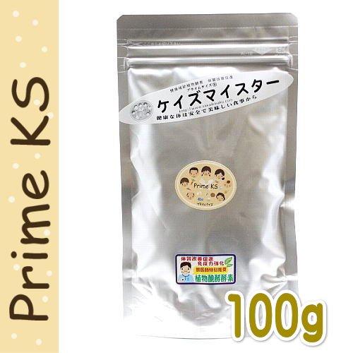 画像1: 最短賞味2021.11・プライムケイズ ケイズマイスター 100g 犬猫用手作りごはん アミノ酸 植物酵素 さかい企画 Prime KS pr10054 (1)