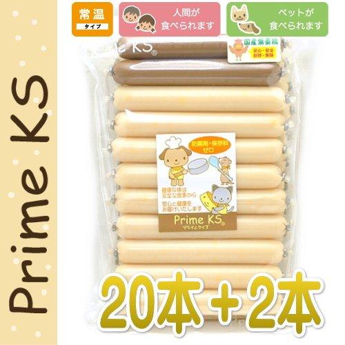 画像1: 最短賞味2022.4・プライムケイズ 無薬鶏ささみチーズ ソーセージ 20本+2本 犬猫用おやつ トッピング 国産 無添加 さかい企画 Prime KS pr20299 (1)