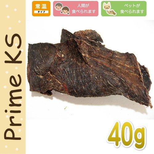 画像1: 最短賞味2022.4・プライムケイズ カンガルー干し肉 40g 犬猫用おやつ 無添加 さかい企画 Prime KS pr30014 (1)