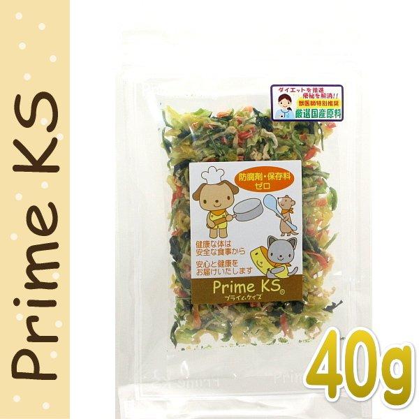画像1: 最短賞味2020.3・プライムケイズ 手作りごはんの具 40g 犬猫用 野菜ミックス ふりかけ トッピング 国産 無添加 さかい企画 Prime KS pr30199 (1)