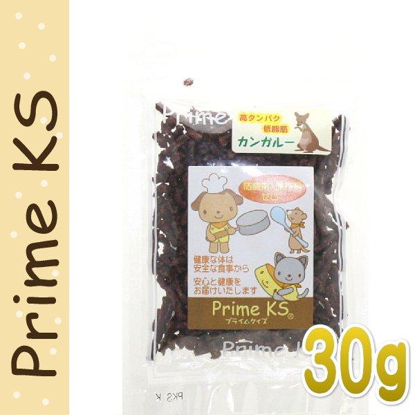 画像1: 最短賞味2020.3・プライムケイズ 手作りごはんの具 カンガルー100% 30g 犬猫用おやつ ふりかけ トッピング 無添加 さかい企画 Prime KS pr31067 (1)