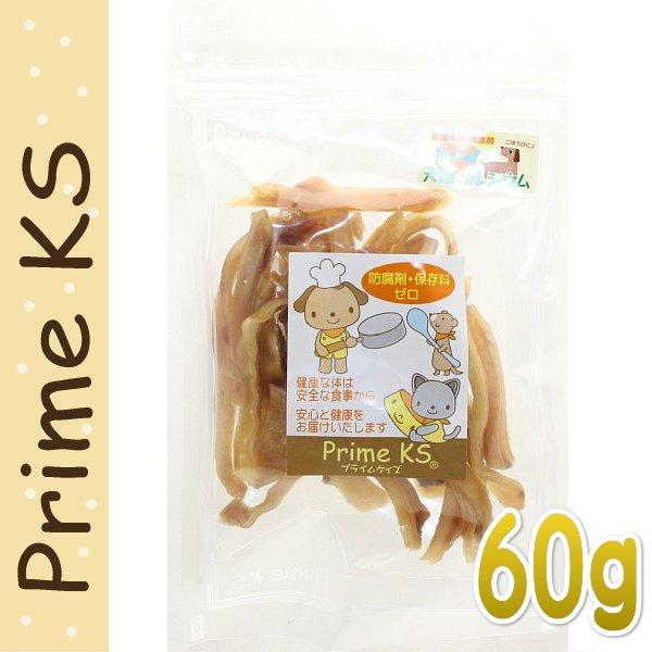 画像1: 最短賞味2020.11・プライムケイズ 豚耳GUMGUM 60g 犬用・おやつ・国産・無添加・さかい企画・Prime KS pr90773 (1)