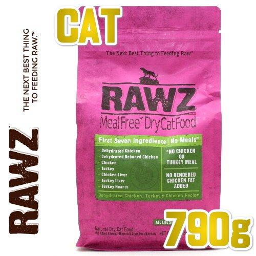 画像1: 最短賞味2020.10.4・ラウズ 猫用 ディハイドレイテッドチキン、ターキー & チキンレシピ 790g 全年齢対応 キャットフード ドライフード 穀物不使用 RAWZ・正規品 (1)