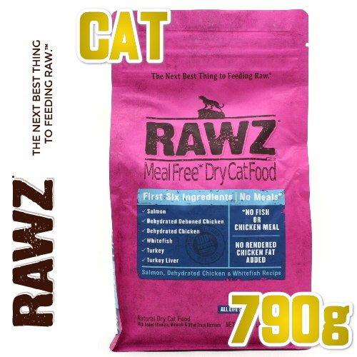 画像1: 最短賞味2020.10.5・ラウズ 猫用 サーモン、ディハイドレイテッドチキン & ホワイトフィッシュ 790g 全年齢対応 キャットフード ドライフード 穀物不使用 RAWZ・正規品 (1)