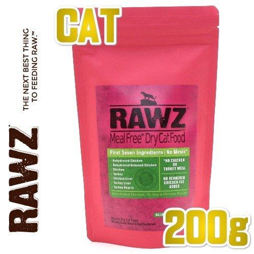 画像1: 最短賞味2020.7.1・ラウズ 猫用 ディハイドレイテッドチキン、ターキー & チキンレシピ 200g 全年齢対応 キャットフード ドライフード 穀物不使用 RAWZ・正規品 (1)