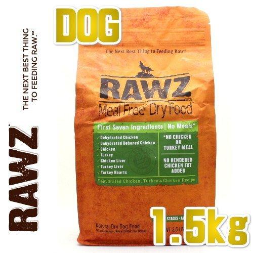 画像1: 最短賞味2022.2.22・ラウズ 犬用 ディハイドレイテッドチキン、ターキー & チキンレシピ 1.5kg 全年齢対応 ドッグフード ドライフード 穀物不使用 RAWZ・正規品 (1)
