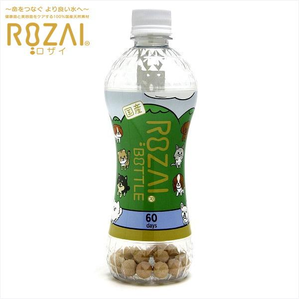画像1: ROZAI/ ロザイボトル/ 珪藻土使用・天然ミネラル水 ro50185 (1)