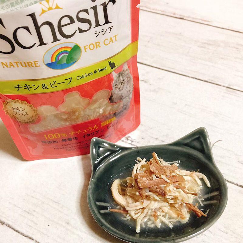 画像1: 最短賞味2022.7・シシア 猫 パウチ(チキン&ビーフ)70gブロスタイプ scc589成猫用ウェット一般食キャットフードSchesir正規品 (1)