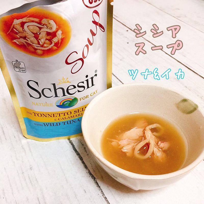画像1: 最短賞味2022.2・シシア 猫 スープ(ツナ&イカ)85g scc673パウチ 成猫用ウェット一般食 キャットフードSchesir正規品 (1)