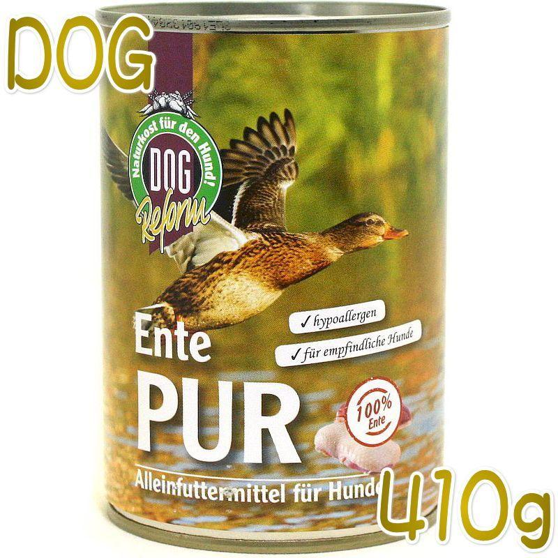 画像1: 最短賞味2021.4・シェイカー 犬 ドッグリフォームPUR 100%ピュアな鴨肉 410g缶 ドッグフード正規品sch69957 (1)