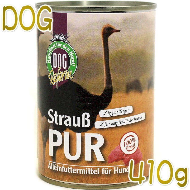 画像1: 最短賞味2021.2・シェイカー 犬 ドッグリフォームPUR 100%ピュアなダチョウ肉 410g缶 ドッグフード 正規品sch69926 (1)