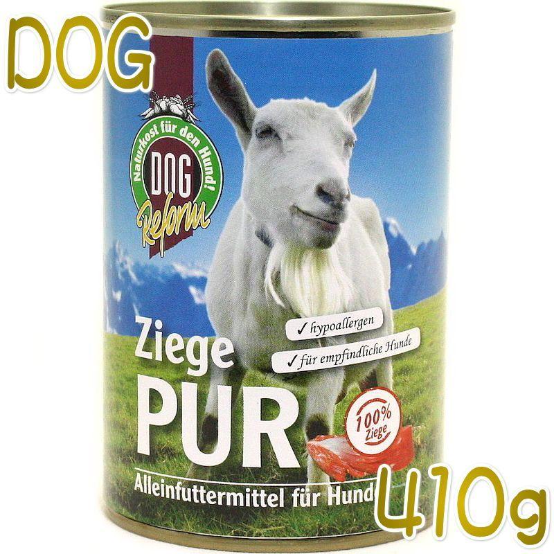 画像1: 最短賞味2021.2・シェイカー 犬 ドッグリフォームPUR 100%ピュアな山羊肉 410g缶 ドッグフード 正規品sch69940 (1)