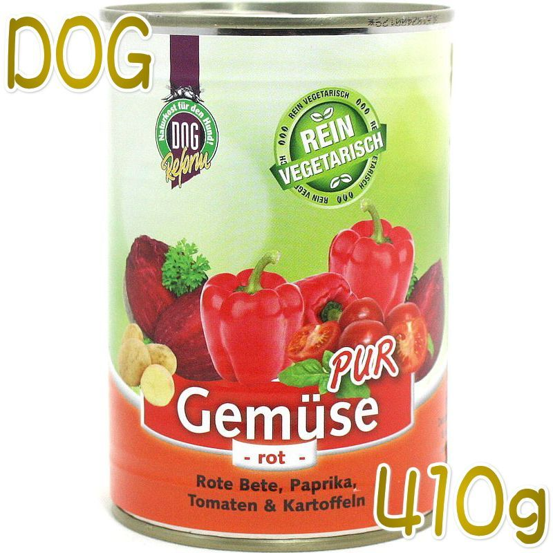 画像1: 最短賞味2020.9・シェイカー 犬 PUR 100%ピュアな赤の野菜 410g缶 ベジタリアン ドッグフード 正規品sch60213 (1)