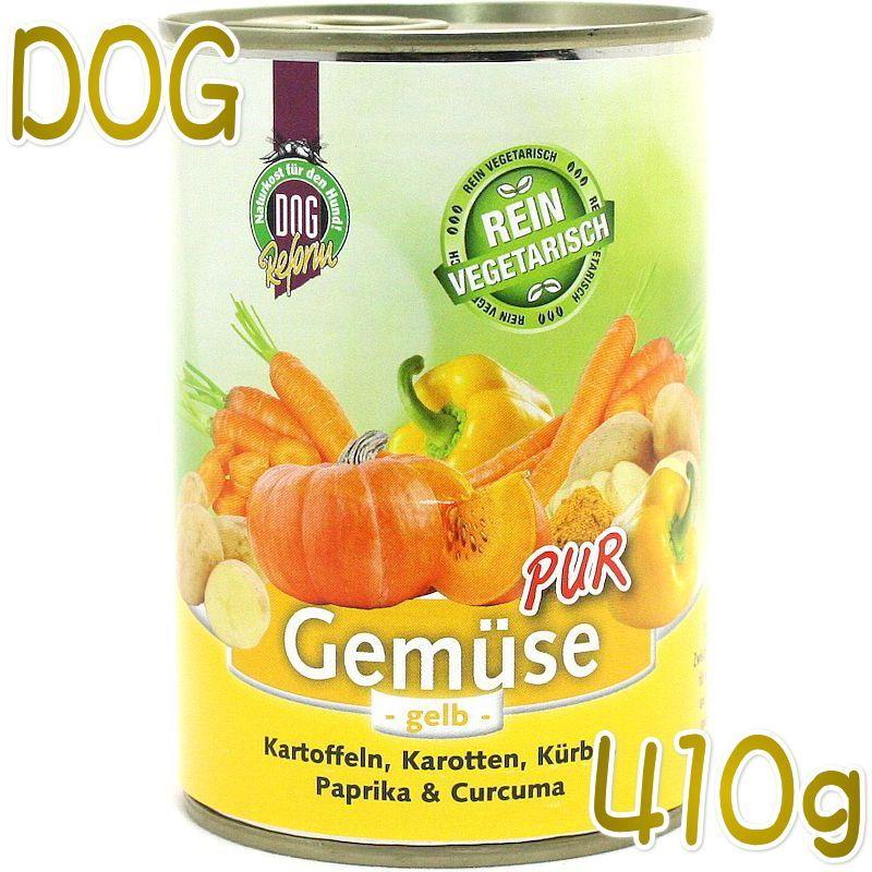 画像1: 最短賞味2021.7・シェイカー 犬 ドッグリフォームPUR 100%ピュアな黄の野菜 410g缶 ベジタリアン ドッグフード 正規品sch60220 (1)